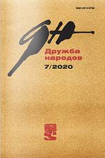 Евгения Чернышова