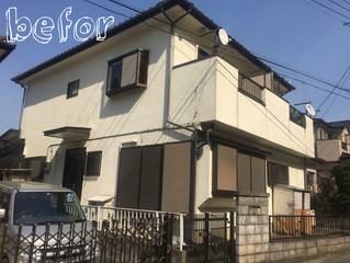 寄居町 賃貸物件 外壁塗装