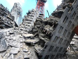 地震保険に加入している方に朗報です!!