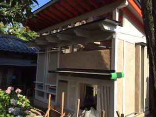 小川町 二葉旅館ほたるの湯塗装工事