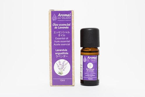 有機ラベンダー精油 Organic Lavender Essential Oil