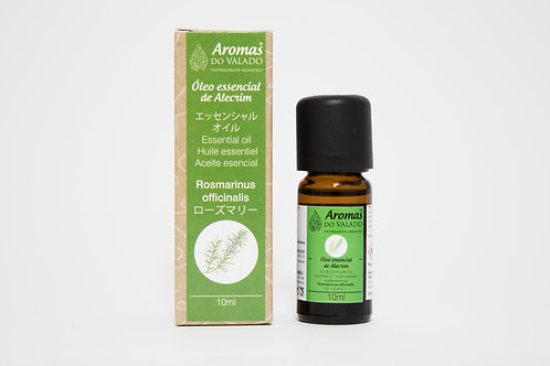 有機ローズマリー精油 Organic Rosemary Essential Oil