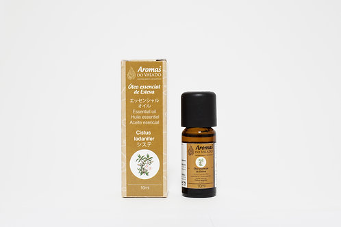 有機システ精油 Organic Cistus Essential Oil
