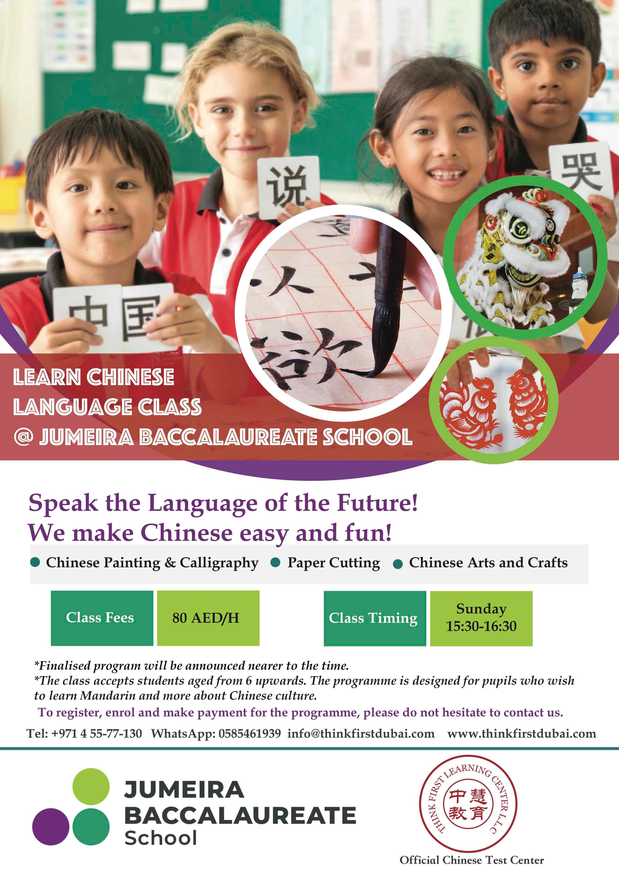 Jumeira Baccalaureate School Mandarin