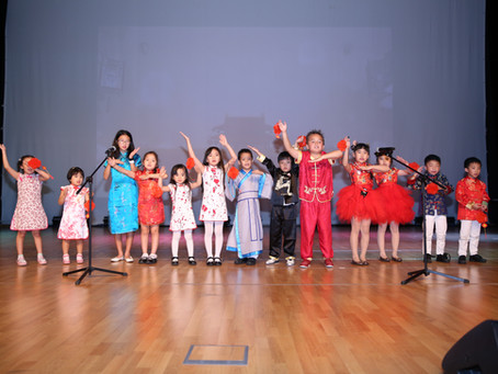 TFCC Students Participate Chinese New Year Gala