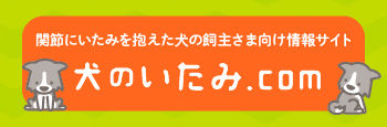 bnr_itami[1].jpg