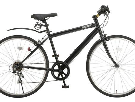 お得な26インチ クロスバイク アルテージALTAGE ACR-001