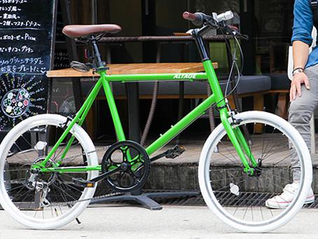 おしゃれに乗りたい自転車ALTAGE AMV-001 ミニベロ