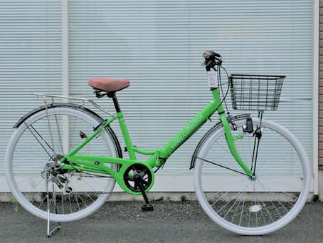 通学自転車をご用意しました