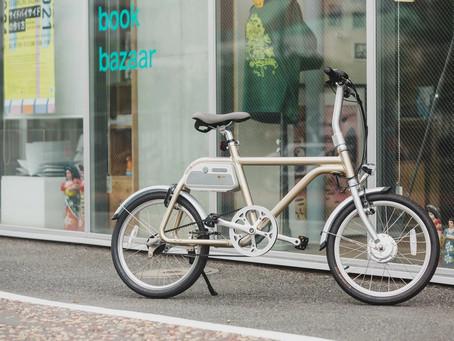 ミニベロE-Bike Coozy おしゃれな20インチ電動アシスト自転車