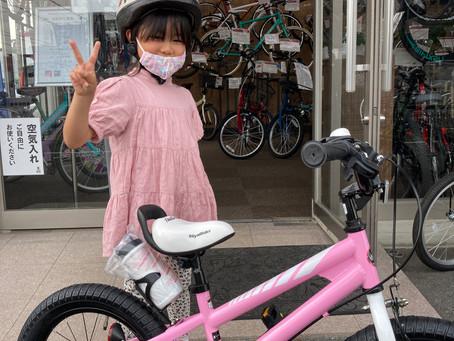 ROYALBABY 自転車 FREESTYLE 14 RB-WE をお買上ありがとうございました。