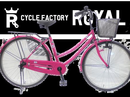 おしゃれな自転車 26インチママチャリ ダークピンク、ブルー、レッドです