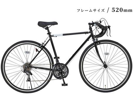 Grandir Sensitive(グランディール センセィティブ) ロードバイク