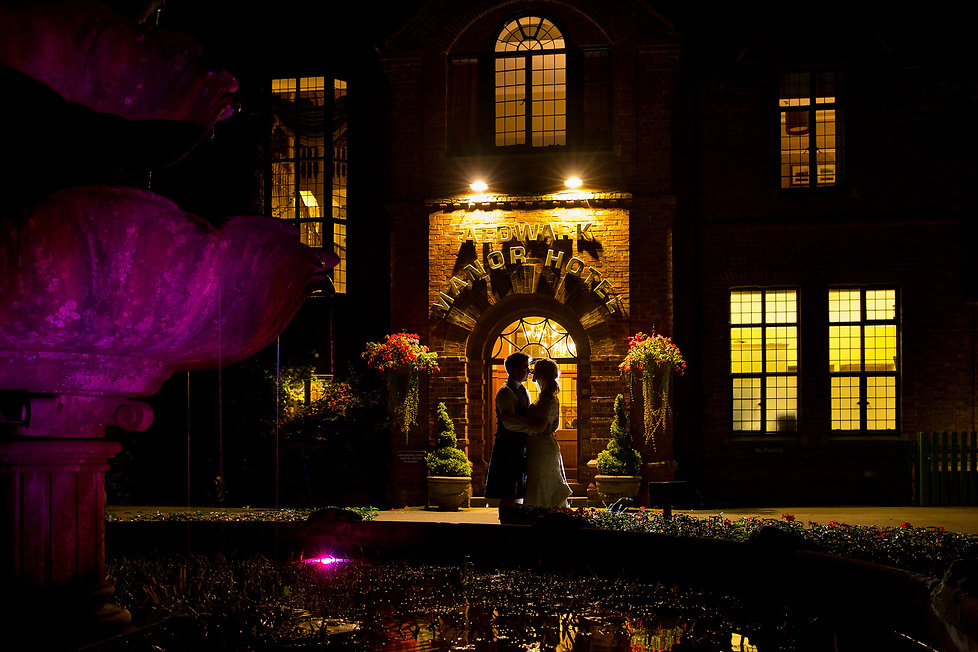 Aldwalk Manor Wedding Photographer - Paul Hawkett Photography at the stuuning Aldwalk Manor just outside York. York wedding Photographer