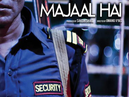 Blog : Majaal Hai
