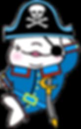 海賊ベルーガ.png