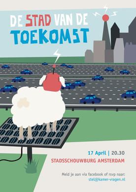 Flyer of VONK event