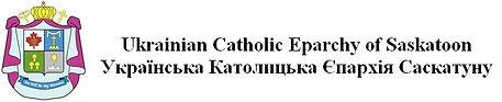 eparchial-letter-head-image2.jpg
