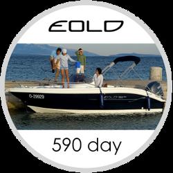 590day2-300x300