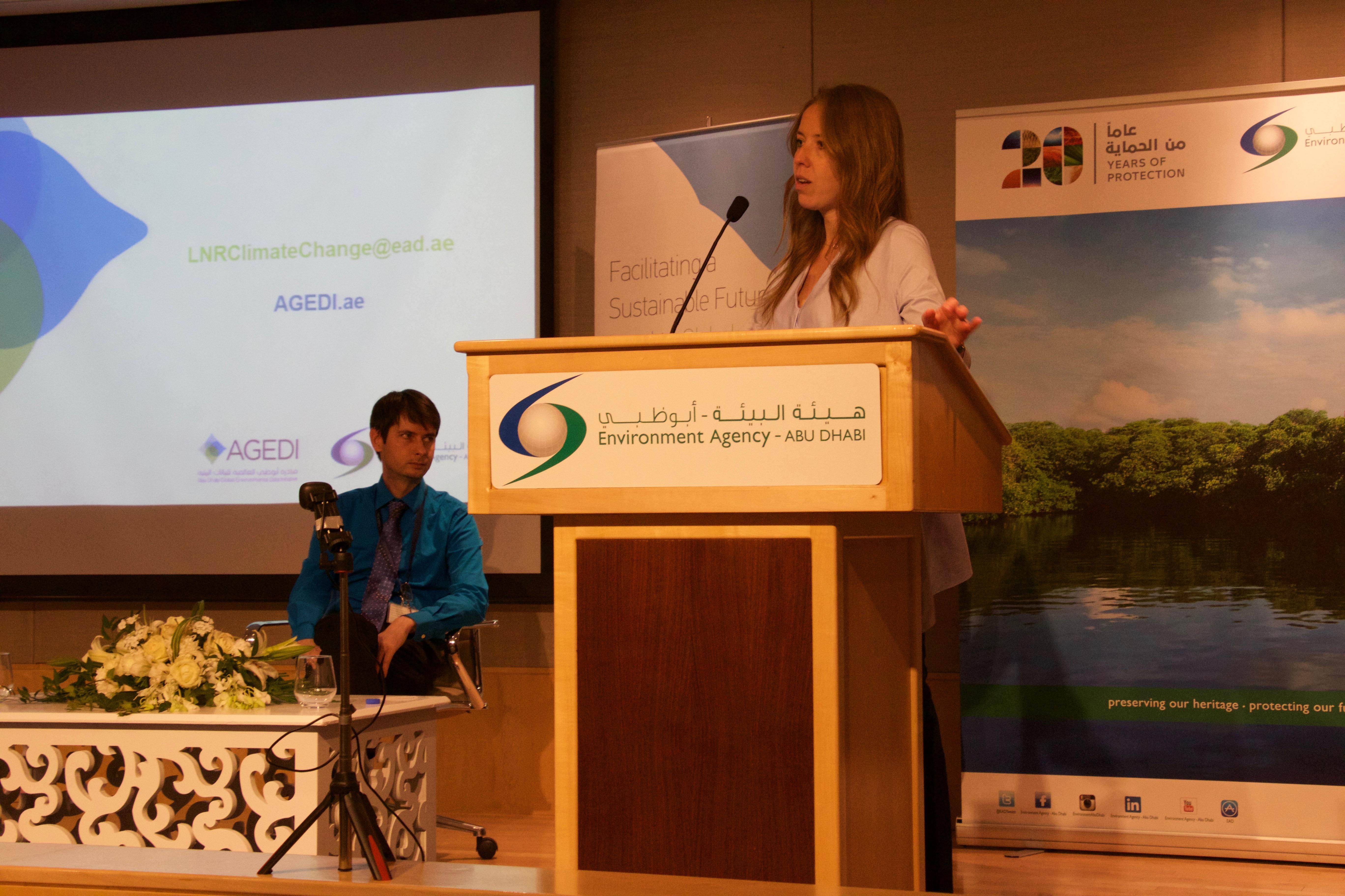 Nadia Rouchdy at podium