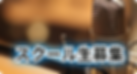top-banner.png