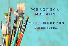 мастер-класс по рисованию для туристов спб