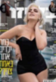 אקטיביסטית גוף מגזין בלייזר