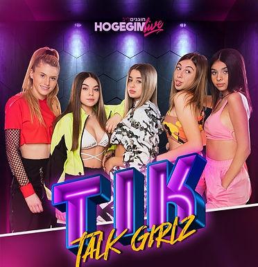 TikTalk girls
