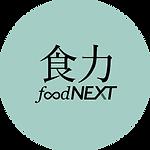logo-300x300_食力.png