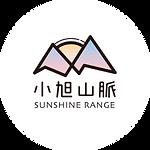 logo-300x300_小旭山脈.png