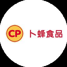 logo-卜蜂食品-300x300.png