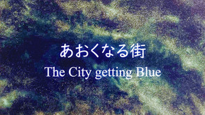 The city getting blue