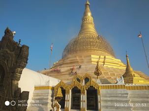 Lawka Nanda Pagoda (Sittwe)