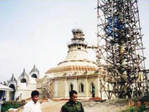 Shwe Dagon Pagoda (Minepan) Construction