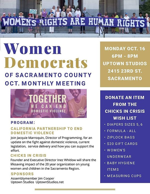 Join the Women Dems at our general meeting on Monday, October 16th from 6:00pm to 8:00pm at Uptown Studios