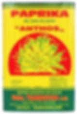 "grüne Peperoni Anthos ""Tsarouchas"""