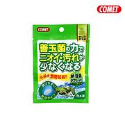 Comet水質調整系列烏龜專用-納豆菌發泡錠.png