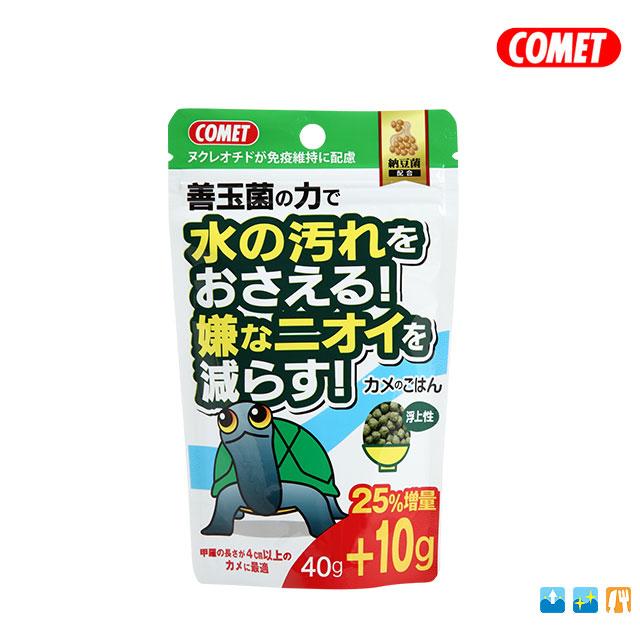 納豆菌50g