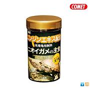 Comet烏龜主食-麝香龜底棲龜用紅蘿蔔素配合55g.png