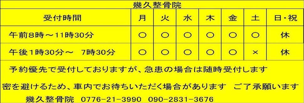 S__17734042203 jpeg イメージ.jpeg