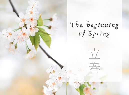 Welcoming Spring: Lichun