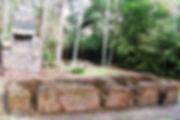 threeChimneys-300x200.jpg