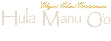 Elegant Island Entertainment text .png