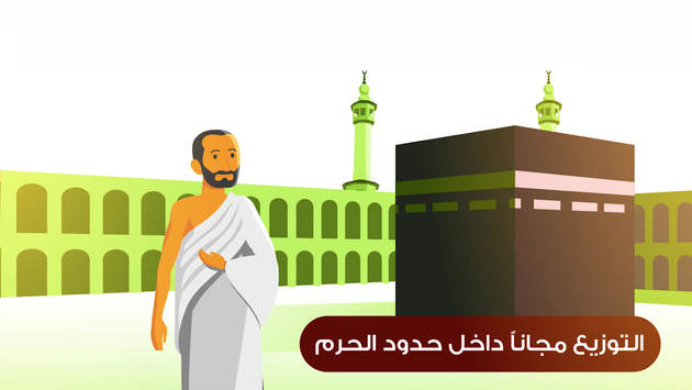 وجبات_افطارصائم_٢.mp4