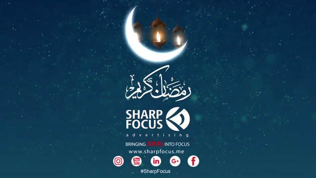 Ramadan G.Video 2017 2.mp4