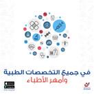 Face video Mobile Application copy.mp4