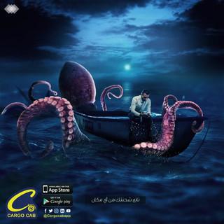 Octopus.mp4