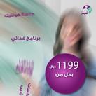Al Momayez Video 1 copy.mp4