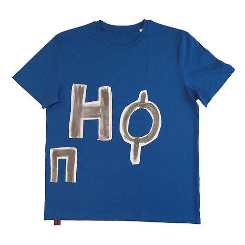 T shirt Its a hoax XL