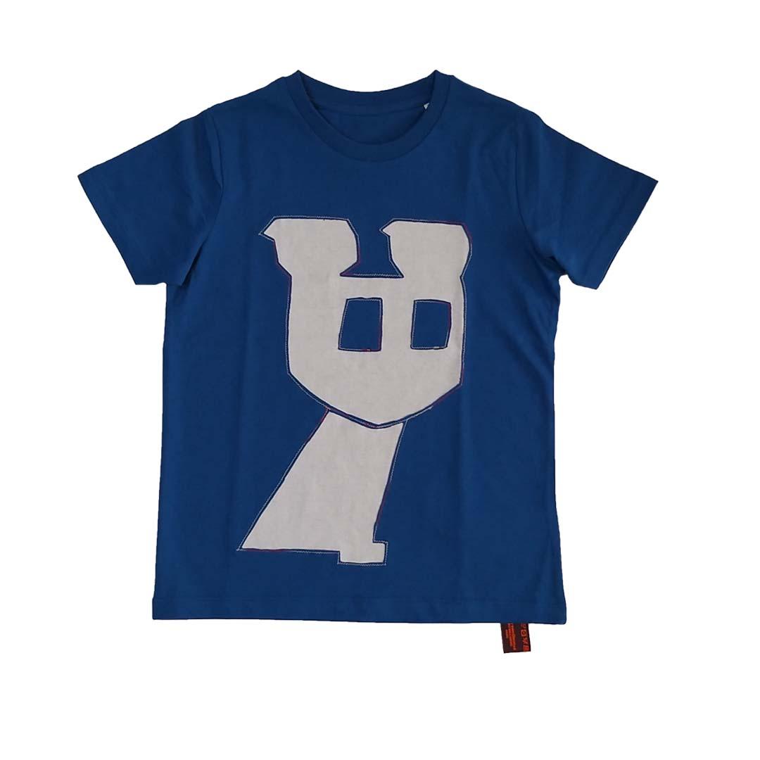 T shirt kids Wanneer komt het kindje thu